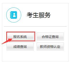 http://www.weixinrensheng.com/jiaoyu/448407.html