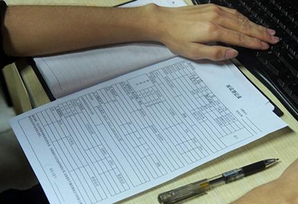 2019年初級會計職稱考試合格人員登記表填寫說明