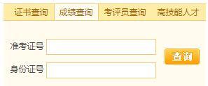 http://www.as0898.com/anshanjingji/14259.html