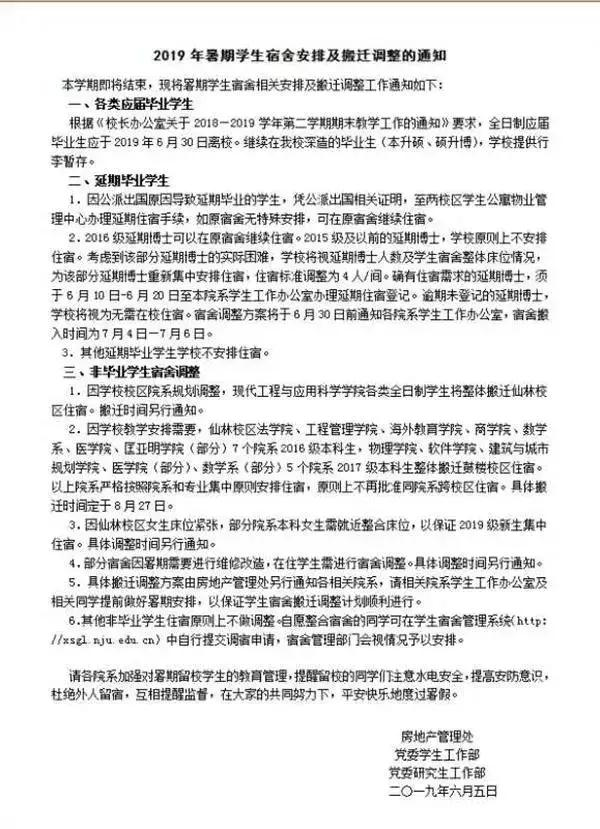 http://www.weixinrensheng.com/jiaoyu/347736.html