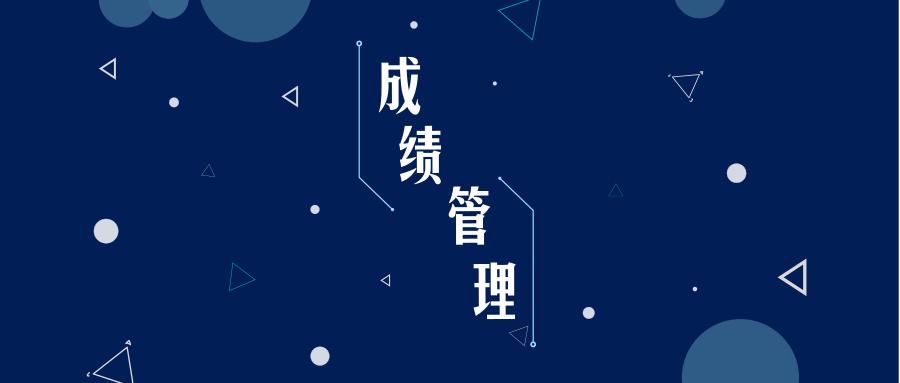 2019年上海監理工程師成績管理方法