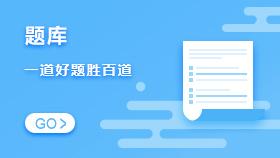 2019年注册会计师《会计》每日一练(7月4日)