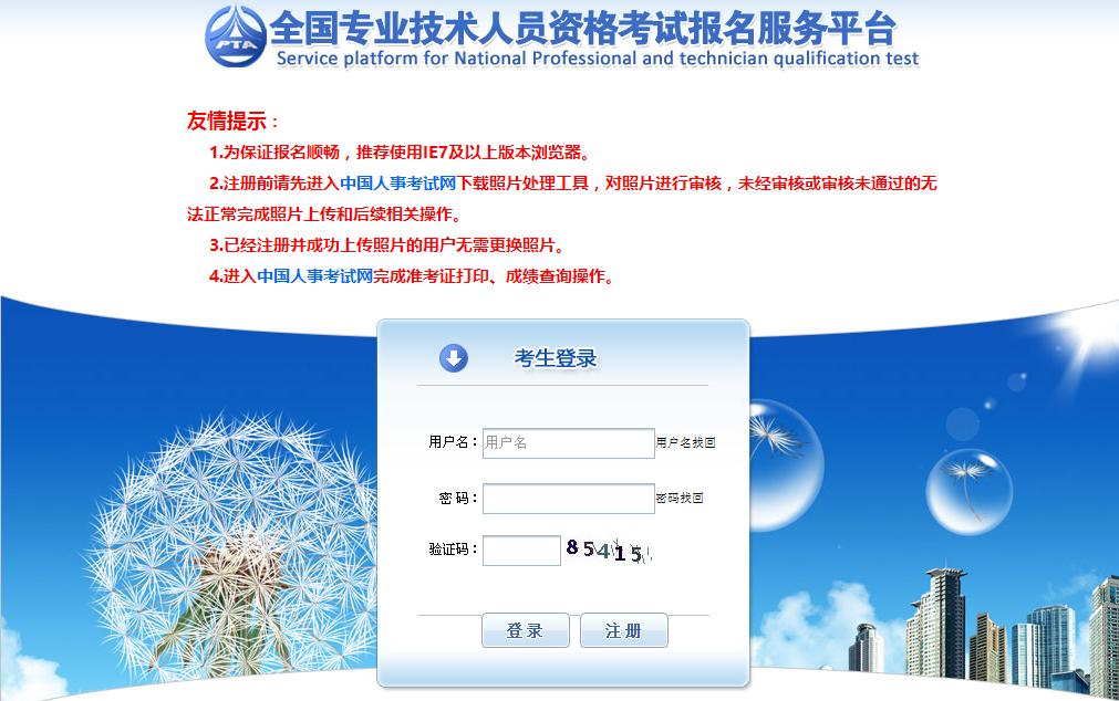 http://www.suueg.tw/guangzhoufangchan/89126.html