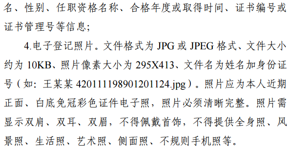 湖北省中級會計職稱證書補辦流程公布2