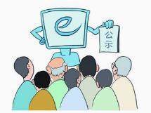 2019年湖南各地区初级会计职称考试合格人员名单公示汇总
