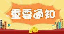 2019年贵州初级会计职称证书什么时候可以领取?