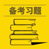 2019年临床助理医师医学综合笔试考前冲刺模拟练习题题库