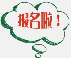 http://www.edaojz.cn/jiaoyuwenhua/178040.html