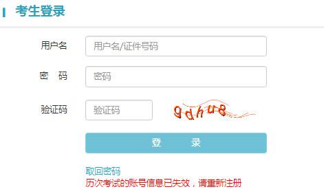 http://www.as0898.com/anshanjingji/8474.html