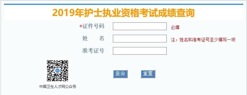 http://www.zgqhl.cn/qinghailvyou/15169.html