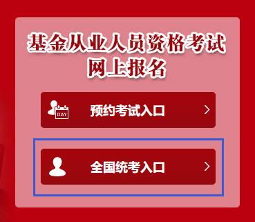 http://www.nxaz.net/wenhuayichan/19104.html