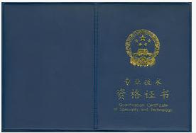 http://www.jiaokaotong.cn/huiji/187526.html