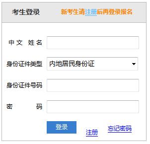2019年海南注册会计师综合阶段准考证打印入口已开通