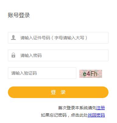 2019年江蘇二級建造師成績查詢入口