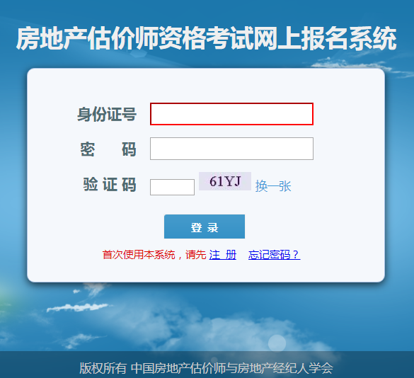 http://www.bdxyx.com/youxiyule/35604.html