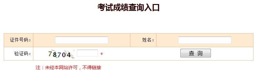 http://www.zgqhl.cn/qichexiaofei/18069.html