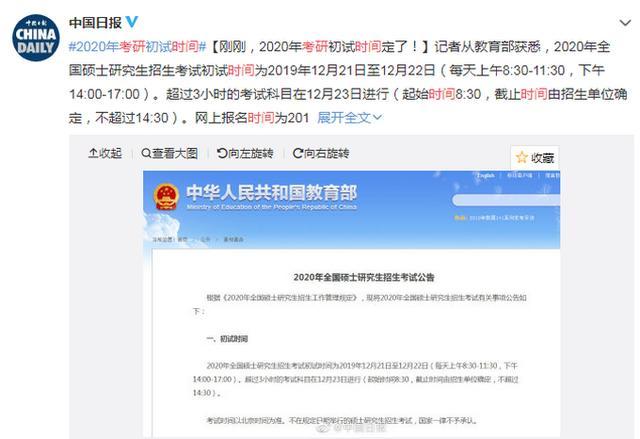 http://www.jiaokaotong.cn/huiji/186856.html