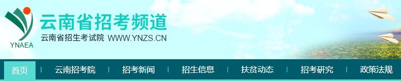 http://www.jiaokaotong.cn/gaokao/187206.html