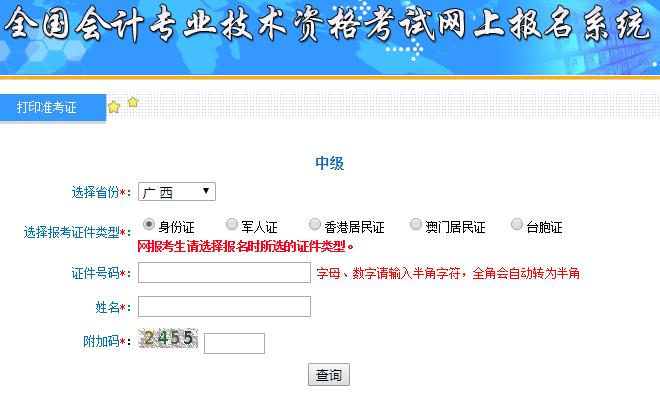 http://www.jiaokaotong.cn/huiji/186851.html