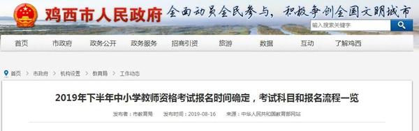 http://www.utpwkv.tw/heilongjiangfangchan/210027.html