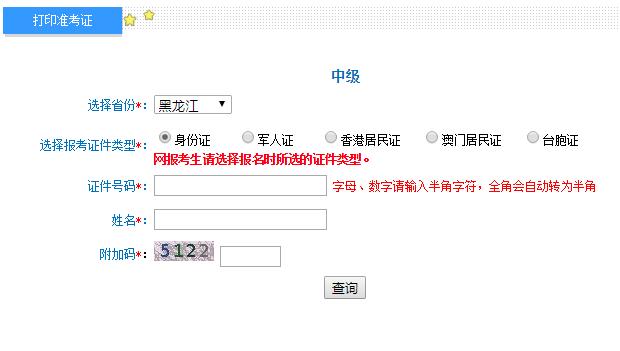 http://www.djpanaaz.com/heilongjiangxinwen/216211.html