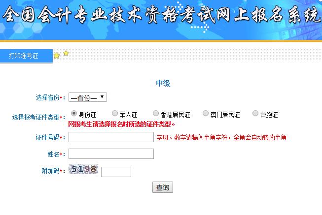 http://www.jiaokaotong.cn/huiji/239900.html
