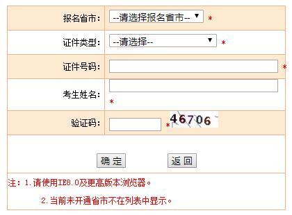 http://www.lzhmzz.com/lanzhouxinwen/42971.html