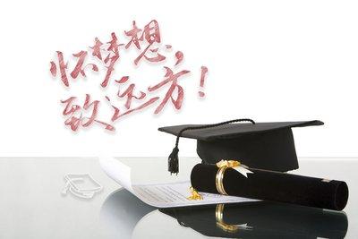 2019年贵州成人高考填报正式志愿时间