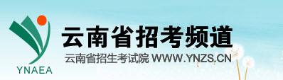2019年10月云南自学考试准考证打印入口