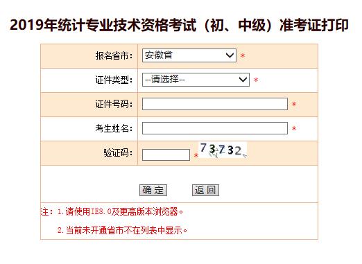 http://www.jiaokaotong.cn/siliuji/212134.html