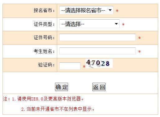http://www.jiaokaotong.cn/siliuji/212124.html