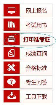 http://www.jiaokaotong.cn/siliuji/212116.html