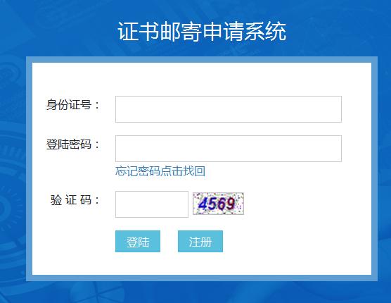 http://www.jiaokaotong.cn/huiji/212071.html