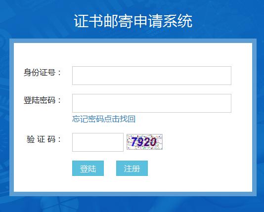http://www.jiaokaotong.cn/huiji/212068.html