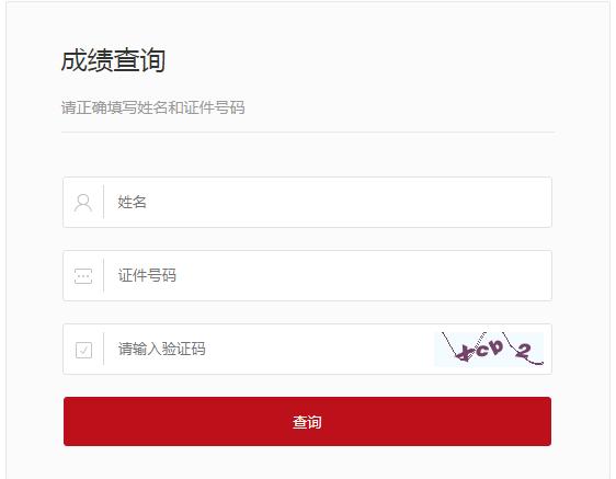 http://www.jiaokaotong.cn/huiji/215944.html