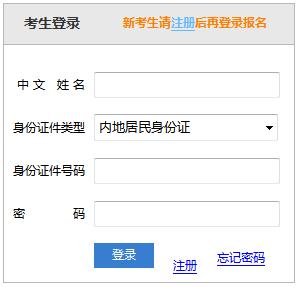 2019年青海注册会计师准考证打印入口