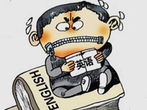 学位英语考试语法挑错试题