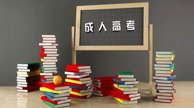 成人高考考试语文技巧