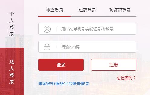 2019年河南二级建造师考试电子证书打印入口