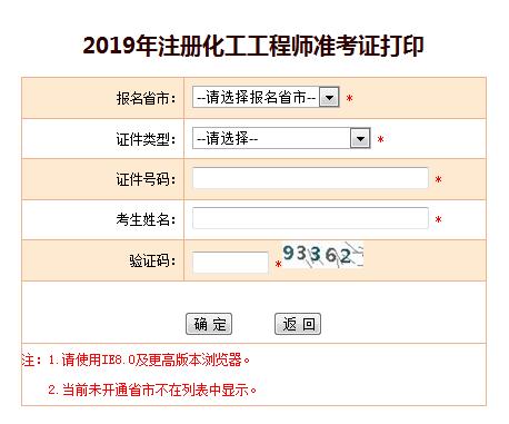 http://www.kzmahc.tw/huagongnenyuan/485454.html