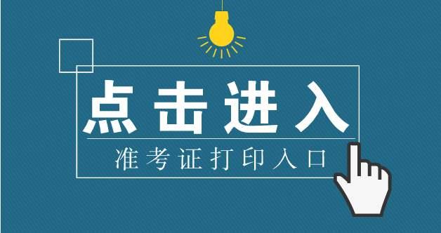 http://www.jiaokaotong.cn/siliuji/234486.html