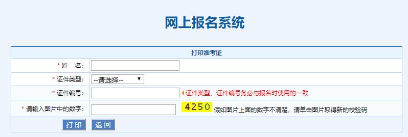 【2019年11月辽宁健康管理师考试