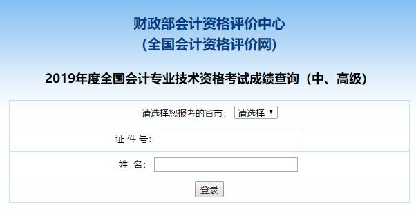 http://www.jywjkt.com/wenhuayichan/284956.html