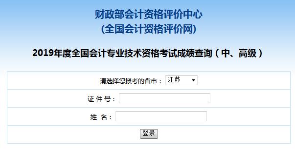 http://www.jiaokaotong.cn/huiji/239016.html