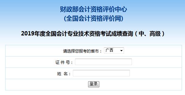 http://www.jiaokaotong.cn/huiji/239021.html