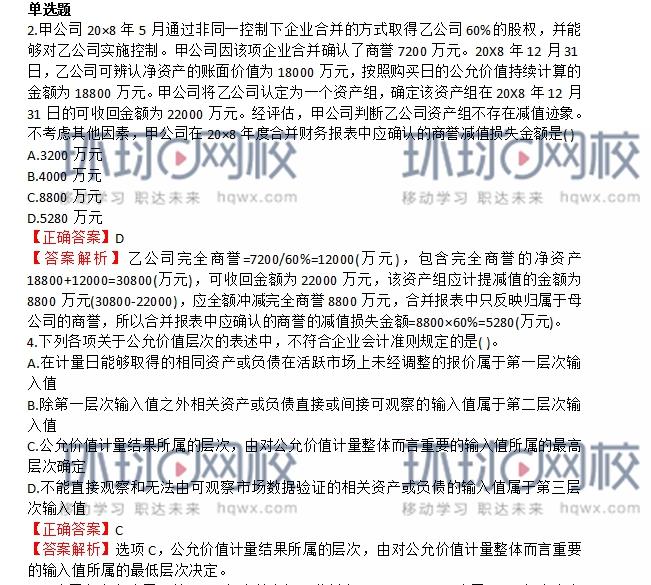 http://www.jiaokaotong.cn/huiji/239012.html