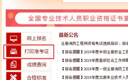 http://www.jiaokaotong.cn/siliuji/241508.html
