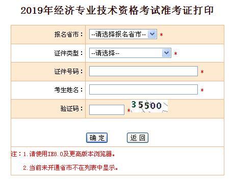 http://www.zgqhl.cn/shishangchaoliu/24307.html
