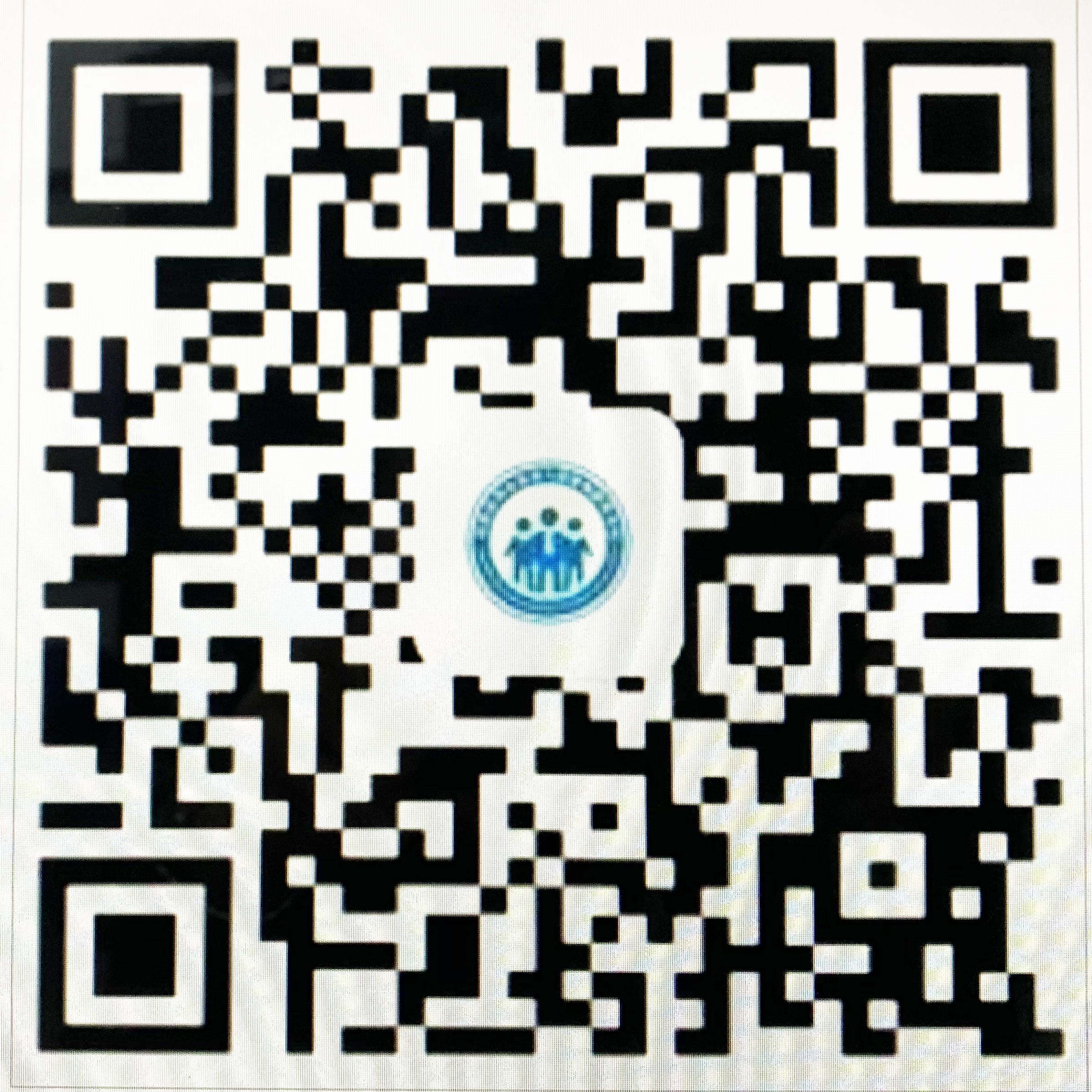 山西省专业技术人员管理服务中心微信公众号二维码