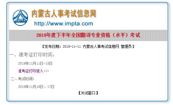 http://www.jiaokaotong.cn/siliuji/261867.html